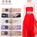Belt / belt / chain other Brown camel white pink purple black Waistband Middle aged youth Flower design soft surface 7.5cm alloy Inlaid diamond elastic flowers Mengsilong M-1-283 70cm Spring of 2019 no
