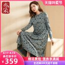 Dress Winter 2020 green M L XL XXL XXXL longuette singleton  Long sleeves commute Crew neck Loose waist Socket A-line skirt routine Others 35-39 years old Type A Yiduo Simplicity Three dimensional decorative button printing on pleated pocket EDID212614E-369329 31% (inclusive) - 50% (inclusive)
