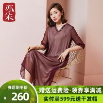 Dress Summer 2021 dark reddish purple M L XL XXL longuette singleton  elbow sleeve commute V-neck middle-waisted Solid color Socket Big swing routine 35-39 years old Yiduo Simplicity Embroidery EDHB216129DX-64061 More than 95% polyester fiber Polyester 100% Pure e-commerce (online only)
