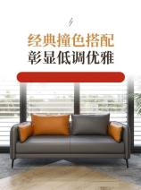 sofa Administrative Area Guangdong Province Leather art Other 502-1 Home delivery by local sellers assemble yes combination yes no Others Sponge Provide installation instruction video move