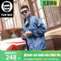 Jacket GxxH Fashion City Haze blue XL,2XL,3XL,4XL,5XL,6XL routine easy Other leisure winter t20590 Polyester 100% Long sleeves Wear out Crew neck tide Large size routine Zipper placket 2020 other Closing sleeve other