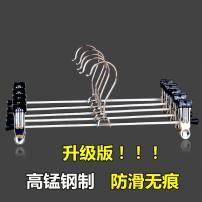Pants rack Black 28cm high manganese steel pants clip 1, 2