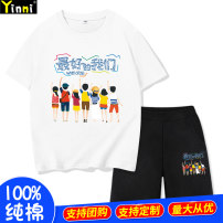 suit Leading Secrets 100cm 110cm 120cm 130cm 140cm 150cm 160cm 170cm male summer motion Short sleeve + pants 2 pieces Thin money There are models in the real shooting Socket nothing Cartoon animation cotton 2021 BOY DXTZ-4 Class B Cotton 100% Spring 2021 Chinese Mainland Guangdong Province
