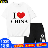 suit Leading Secrets 100cm 110cm 120cm 130cm 140cm 150cm 160cm 170cm male summer leisure time Short sleeve + pants 2 pieces Thin money There are models in the real shooting Socket nothing Cartoon animation cotton Class B Cotton 100% Spring 2021 Chinese Mainland Guangdong Province Dongguan City