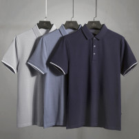 Polo shirt Hua Sufang Fashion City thin Light grey Navy light green grey blue M/170 L/175 XL/180 XXL/185 XXXL/190 easy business affairs summer Short sleeve BLW006 Business Casual raglan sleeve youth Cotton 100% other long-staple cotton Mercerization jacquard weave Summer 2020