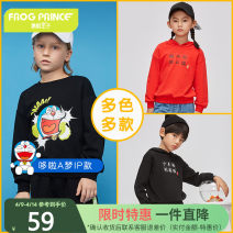 Sweater / sweater The Frog Prince neutral 110cm 120cm 130cm 140cm 150cm 160cm spring and autumn nothing leisure time Socket routine There are models in the real shooting cotton other Cotton 95.8% polyurethane elastic fiber (spandex) 4.2% FD0118003 Class B Spring 2020