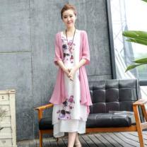 Dress Pink d10-l96, autumn green d10-2zg, white d10-137, blue d10-036 female Other / other S,M,L,XL,2XL Other 100% other other 3 months