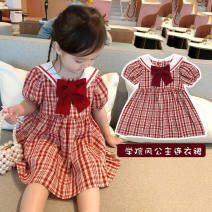 Family clothes for parents and children other Red plaid skirt