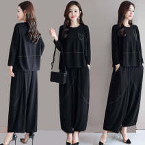 Outdoor casual suit Tagkita / she and others female Under 50 yuan forty-seven point nine eight L [100-120 kg], XL [120-140 kg], 2XL [140-160 kg], 3XL [160-180 kg], 4XL [180-200 kg] Black [original good quality] autumn