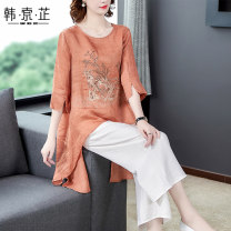 Women's large Autumn 2020 Orange, coffee, blue L XL 2XL 3XL 4XL Other oversize styles Two piece set commute easy thin Socket elbow sleeve Korean version Crew neck Medium length Three dimensional cutting routine ZBHA1660 Han Suozhi 35-39 years old pocket Other 100% Pure e-commerce (online only)
