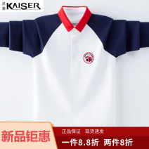 T-shirt Cat white Kaiser / Caesar 120cm 130cm 140cm 150cm 160cm 170cm male All seasons Long sleeves Lapel and pointed collar leisure time No model nothing cotton Splicing Cotton 97% polyurethane elastic fiber (spandex) 3% KS-KM1316 Class B Sweat absorption Spring 2021 Chinese Mainland Jiaxing City