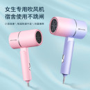 hair drier Chinese Mainland Folding handle 1600W (included) - 1999w (included) Second gear Shop warranty For men and women 12 months dormitory