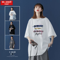 Women's large Summer 2021 White black grey M (90-110 Jin) l (110-130 Jin) XL (130-150 Jin) 2XL (150-170 Jin) 3XL (170-190 Jin) 4XL (190-210 Jin) 5XL (210-230 Jin) T-shirt singleton  street easy moderate Socket Short sleeve letter Crew neck routine cotton Three dimensional cutting routine wrzb neutral