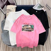 T-shirt M L XL XXL  1-5512.