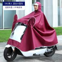 Poncho / raincoat oxford  XXXXL adult 2 people thick Other / other Motorcycle / battery car poncho About 1.5