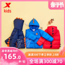 Down Jackets 100cm 110cm 120cm 130cm 80% White duck down Children and women XTEP / Tebu Color orchid, vermilion and deep blue children's clothes polyester have cash less than that is registered in the accounts No detachable cap Zipper shirt Cartoon animation Other 100% Other 100% Winter 2020 Cartoon
