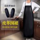 apron Sleeveless apron waterproof other other Household cleaning Average size HJS-0102 public no Idyllic