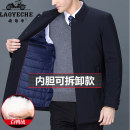 Down Jackets Green non detachable J, dark blue non detachable K, dark green detachable W, dark blue detachable H Laoyeche / classic car White duck down 165/84A,170/88A,175/92A,180/96A,185/100A,190/104A,195/108A Business gentleman Other leisure Medium length thickening 90% Wear out Lapel Wear out 2019