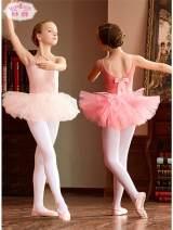Children's performance clothes female Wonderful 15E5DF07 practice Cotton 93.6% polyurethane elastic fiber (spandex) 6.4% Lycra cotton 2, 3, 4, 5, 6, 7, 8, 9, 10, 11, 12 years old