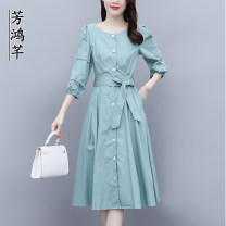 Dress Spring 2021 Green blue S M L XL 2XL 3XL Mid length dress singleton  three quarter sleeve commute Crew neck middle-waisted Solid color Socket A-line skirt routine Others 35-39 years old Type A Fang Hongqian Korean version Button FHQ2021X8012A More than 95% other Other 100%