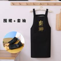 apron Sleeveless apron waterproof Simplicity PVC Household cleaning Average size C55712 Xiongsen (flowers) public yes Solid color