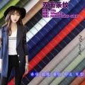 Fabric / fabric / handmade DIY fabric chemical fiber piece stripe Yarn dyed weaving clothing Others Zhejiang Province Shaoxing Chinese Mainland