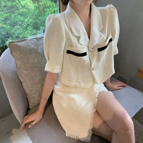 Fashion suit Summer 2021 S M L XL Picture color 18-25 years old Step by step strategy z14 Polyester 80% other 20% Pure e-commerce (online only)