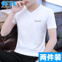 T-shirt Youth fashion thin M L XL 2XL 3XL 4XL 5XL Huaixiang Short sleeve V-neck Self cultivation daily summer 3H709-01 Cotton 95% polyurethane elastic fiber (spandex) 5% youth routine tide Knitted fabric Spring 2021 Alphanumeric printing cotton The thought of writing No iron treatment Fashion brand