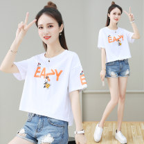 T-shirt 840 # purple 840 # white 840 # pink 840 # light yellow S M L XL 2XL 3XL Spring 2021 Short sleeve Crew neck easy have cash less than that is registered in the accounts routine commute polyester fiber 96% and above Korean version Bei Chang Polyester 100% Pure e-commerce (online only)