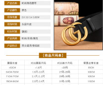 Belt / belt / chain top layer leather 2.0cm wide (for women) 3.0cm wide (for women) 3.4cm wide (for women) 3.8cm wide (for men and women) currency belt leisure time Single loop Middle aged youth Smooth button letter Glossy surface 3.0cm copper alone Shuaifu g-gg-lv Autumn 2020 yes