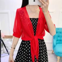 Latin bottom female M (80-100kg), XL (120-140kg), 2XL (140-160kg), l (100-120kg) White, red, black, red long sleeves, white long sleeves, black long sleeves, light blue long sleeves, pink long sleeves other