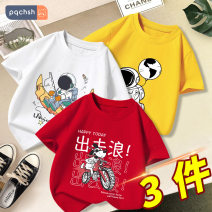 T-shirt Legend of page 73cm 80cm 90cm 105cm 110cm 120cm 130cm male summer Short sleeve Crew neck leisure time There are models in the real shooting nothing cotton Cartoon animation Cotton 100% A168 Yellow + A140 Red + a104 white Class A other Spring 2021 Chinese Mainland Guangdong Province