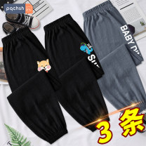 trousers Legend of page male 90cm 100cm 110cm 120cm 130cm spring and autumn trousers leisure time No model Casual pants Leather belt middle-waisted cotton Don't open the crotch Cotton 100% Fwa471k black + fwa749k black + fwa755k gray Class A Spring 2021 Chinese Mainland Guangdong Province
