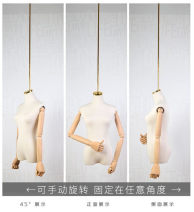 Fashion model Jiangsu Province Other / other other Others Korean style A-5 suspender formwork Fashion / clothing suspension Package 4, package 2, package 3, package 1, package 5, official standard