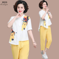 Middle aged and old women's wear Summer 2021 Yellow black 1 2 3 5 fashion suit easy Two piece set Decor 40-49 years old Socket thin Crew neck routine routine BZY3560 Bizi language pocket polyester Polyester 100% 96% and above Pure e-commerce (online only) Ninth pants