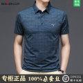 T-shirt Business gentleman 66819 black, 66819 denim blue, 66819 white, 66819 army green, 6806 dark blue, 6806 skin pink, 6806 gray, 6806 medium blue, 6801 blue, 6801 black, 6801 green, 6801 skin pink thin 165/80A,170/84A,175/88A,180/92A,185/96A,190/100A Seven brand men's wear Short sleeve Lapel 2021