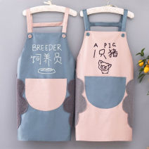 apron Sleeveless apron waterproof Korean version other Household cleaning Average size I43514 Other / other public no like a breath of fresh air