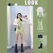 Women's large Summer 2021 Cardigan [2021 early spring / summer spring and autumn spring, fat sister, Korean version] sling skirt [soft tie wear / women's wear new style 2021 explosions / shading thin] cardigan + suspender skirt [port wind set, female retro chic/, salt and sweet fashion suit] Dress