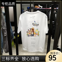 T-shirt Youth fashion white routine S,M,L,XL,2XL Jiang Taiping and niaoxiang Short sleeve Crew neck easy Other leisure summer B2DAB2170 Cotton 100% tide 2021 cotton More than 95%