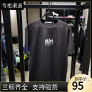T-shirt Youth fashion dark grey routine S,M,L,XL,2XL Jiang Taiping and niaoxiang Short sleeve Crew neck easy Other leisure summer B2DAB2172 Cotton 100% routine tide other 2021 Cartoon animation cotton Cartoon animation More than 95%