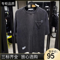 T-shirt Youth fashion Black grey routine S,M,L,XL,2XL Jiang Taiping and niaoxiang Short sleeve Crew neck easy Other leisure summer B2DAB2464 Cotton 100% routine tide other 2021 other pocket cotton other tie-dyed Domestic famous brands More than 95%