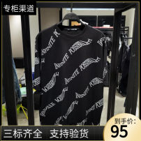 T-shirt Youth fashion black routine S,M,L,XL,2XL Jiang Taiping and niaoxiang Short sleeve Crew neck easy Other leisure summer B2DAB2261 routine tide 2021 Alphanumeric printing cotton other More than 95%