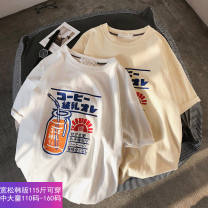 Quick drying T-shirt male thirty-six point seven eight T20231 coke black, t20232 coke apricot, t20233 coke white Other / other Under 50 yuan 110 loose version, 120 according to height, 13014015016098jin can wear Short sleeve Crew neck easy