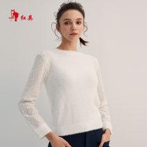 sweater Autumn of 2019 160/84/S,165/88/M,170/92/L,170/96/XL Antique blue B1, bright white W1 Long sleeves Socket singleton  Regular cotton 51% (inclusive) - 70% (inclusive) Regular Self cultivation Fine wool 25-29 years old Vivian Liu / Hongying Splicing