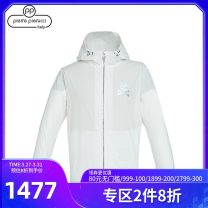 Jacket Other / other Youth fashion white 46,48,50,52,54,56,58 standard Other leisure autumn 881B112210 Polyester 100% Long sleeves Hood male routine zipper Solid color Brand logo polyester fiber