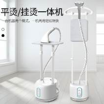 Hanging ironing machine Other / other Heavy square (double), heavy square (single), standard (single) 1.4L (inclusive) - 1.8L (inclusive) 1001w (inclusive) - 1500W (inclusive) Vertical and horizontal hanging ironing machine Single switch Yes Does not support intelligence