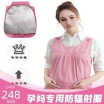 Radiation proof skirt Four seasons Other / other N52 - [double enhanced] pink vest, Q10 - [double enhanced] purple vest, D61 - [double enhanced] Navy vest L,XL,XXL Metal blended fiber BK608 BK608 Whole stage