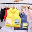 Vest currency Light green vest, off white vest, blue gray vest, bright yellow vest, orange vest, light blue vest 100 suggested height 80-90110 suggested height 90-100120 suggested height 100-110130 suggested height 110-120140 suggested height 120-130 Other / other 3 months
