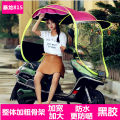 Electric vehicle sunshade currency Other / other Super large Solid color 815*826 25-29 years old