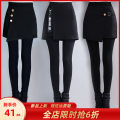 Casual pants S 80-100kg, m 100-110kg, l 110-120kg, XL 120-130kg, 2XL 130-140kg, 3XL 140-150kg trousers Pencil pants Other / other printing and dyeing